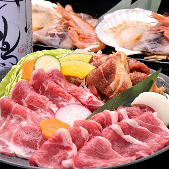 【Seafood Grilled · Raw Lamb / Mutton etc all 5 types Genghis Khan 100 minutes Eat All-you-can-eat plan】 With salmon How much