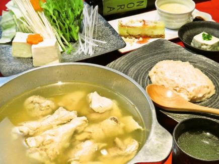 Friday, Saturday and Public Holiday only! 8 people ~ OK 【Chicken cooking course】 2 hours with all you can drink all 9 items 5000 yen ☆