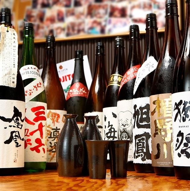 Sticking sake!