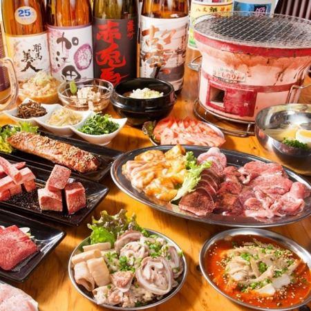 【新鮮ホルモン焼き「満足」コース】2.5時間飲み放題付<全12品>4.500円(税込)