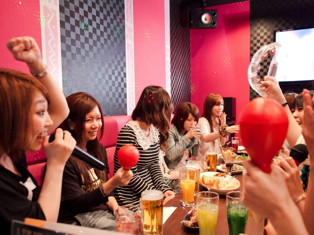 Sing and eat ♪ Drink ♪ Enjoy everything!