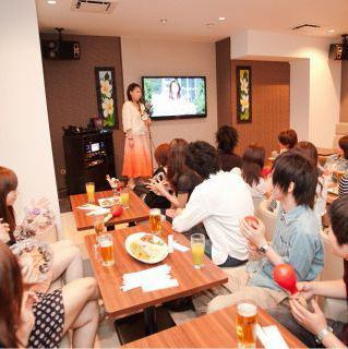 Up to 50 people in the party room OK ♪ It is a room recommended for launch, alumni association, company banquet ☆