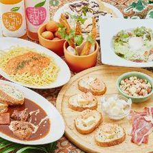 ♪ perfect [karaoke Asian course] leisurely 3 hours + dishes 7 dishes 2463 yen to the primary Association (tax)