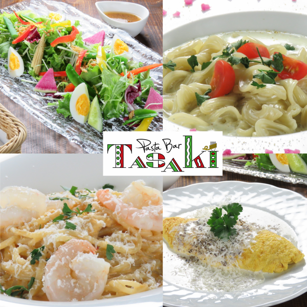 I am handmade raw pasta inside the shop with passion and commitment so that I can not defeat the handmade pizza fabric of our first shop (Pizzeria da Tasaki).Each of the three types of pasta has a compatible sauce.♪ By all means try ♪ We also stock wines carefully selected from around the world.