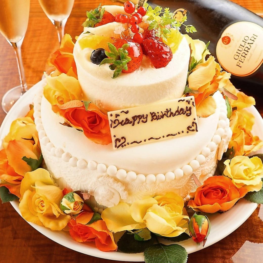 Celebrate with luxurious two-stage decoration cake ★ Anniversary course 6500 yen ~!