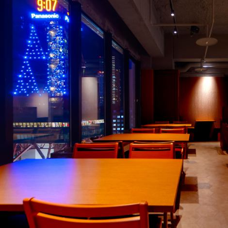 "Is a superb view restaurant with neon is able charm you of the symbol ""TV Tower"" in Sapporo."