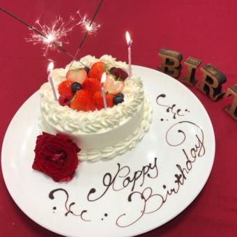 【net予約でok☆】お皿に盛り付け!デコレーションケーキ 4号3300円~