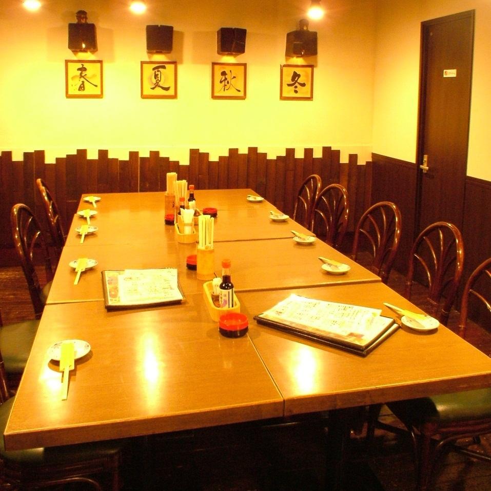 14名様テーブル個室
