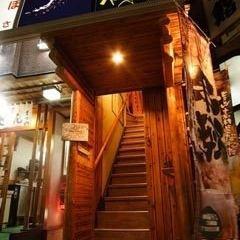 [기타 우라와 서쪽 출구 바로!] 역에서 도보 30 초! 계단을 올라 2 층이 면세점입니다 ♪