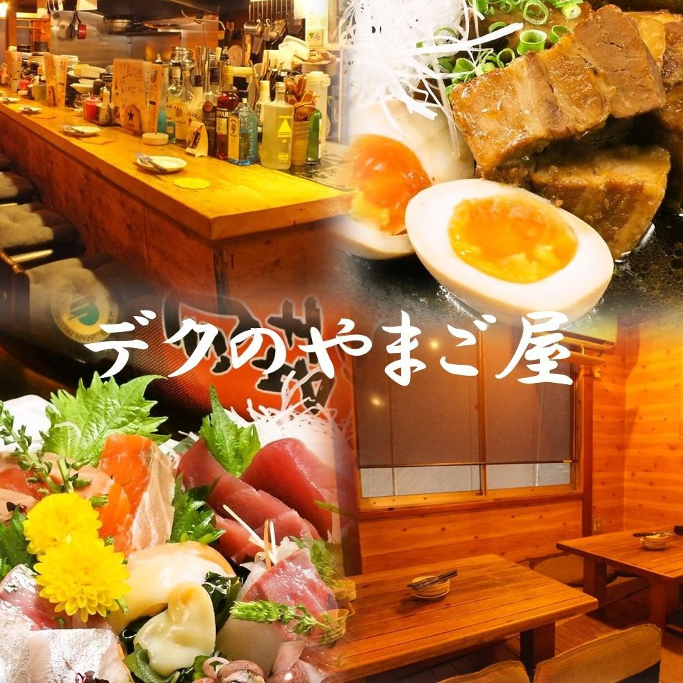 Kitaurawa station 30 sec secret hideaway izakaya! 3 hours drinks with unlimited course course 3500 yen ~!