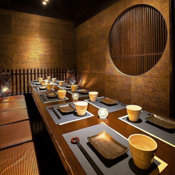 """日本现代的私人房间空间是优秀的气氛♪个别房间的数量也充实★充满优雅的""""成人隐藏的私人房间空间""""!私人房间2人〜好♪宴会/年终派对/饮酒派对·娱乐以及女性社会等非常适合♪"""