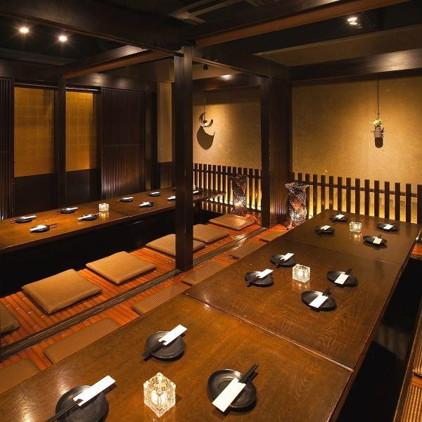 私人隐蔽的私人房间可用于公司的各种宴会,最多可容纳26人OK!各种饮料无限课程推荐课程2980日元♪