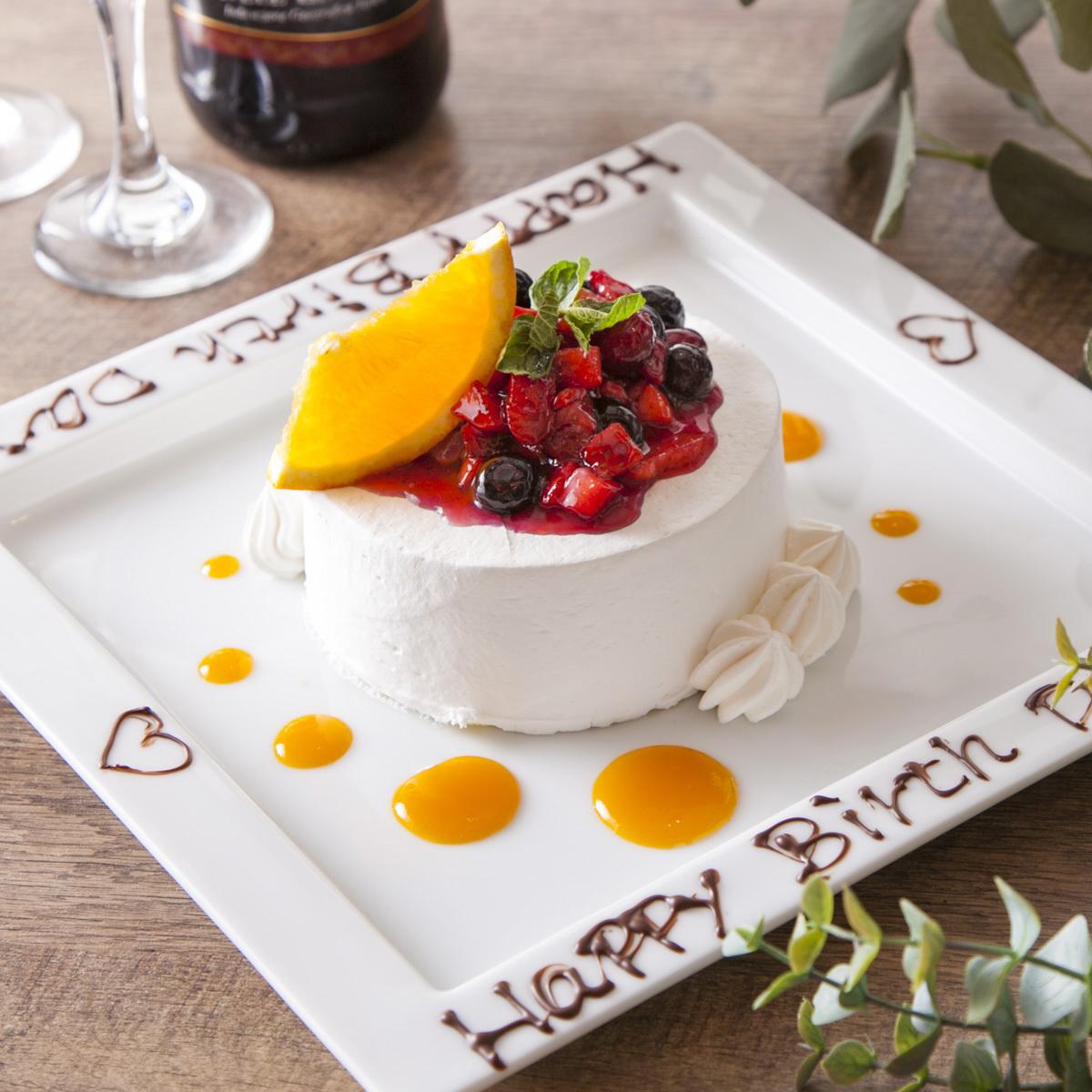 生日⇒免费大厅蛋糕