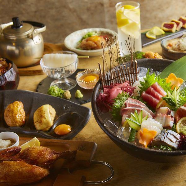 【活鱼×鸡肉】充满厨师的课程⇒所有课程都可以喝2980日元〜★在充满日本情感的私人小酒馆宴会♪