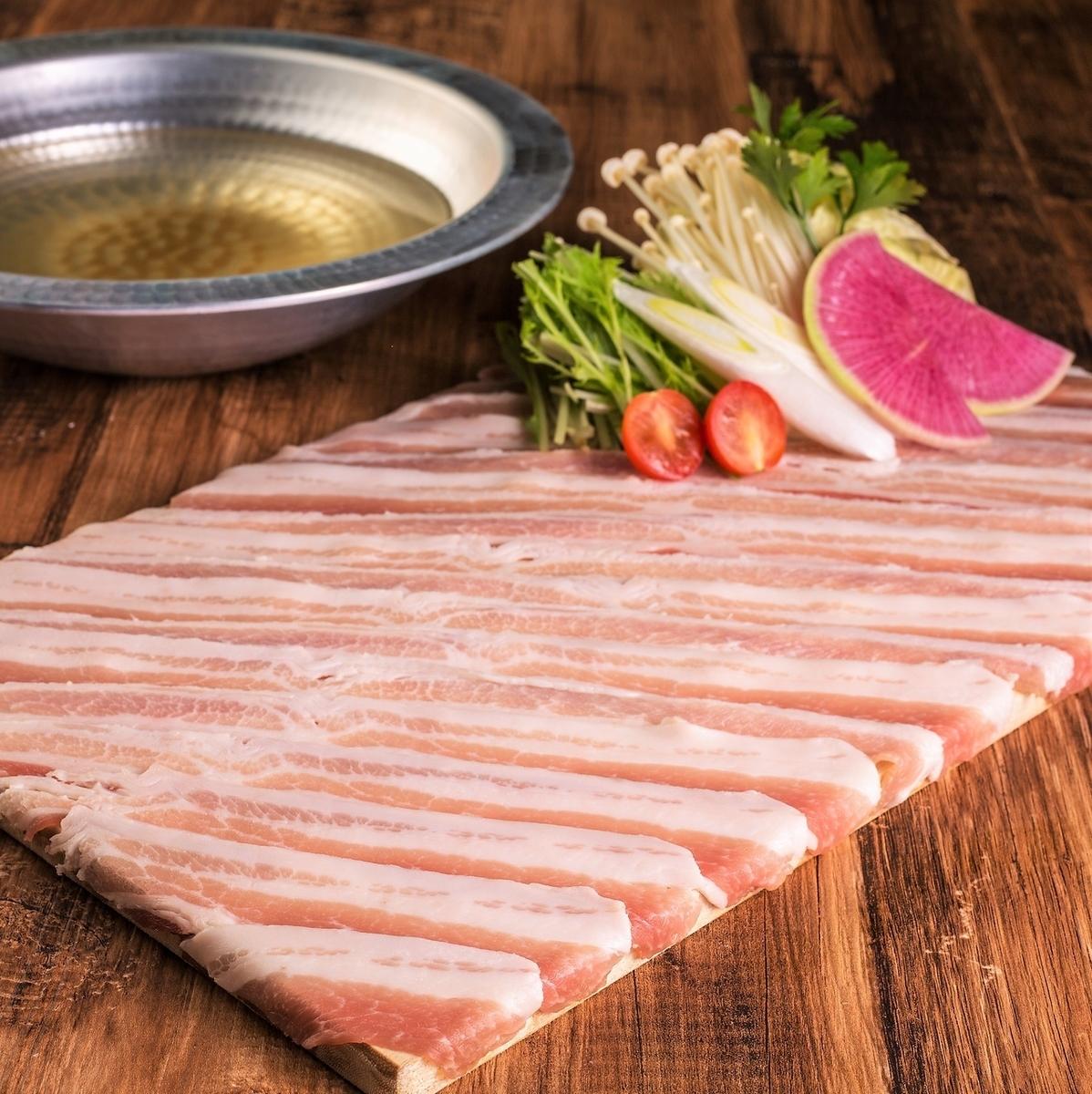 猪肉涮锅(2份〜)