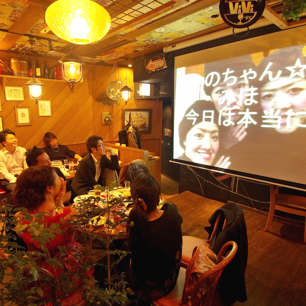 【Second Legend Scenery 2】 If you are a 100-inch projector, you can produce a message with great power.
