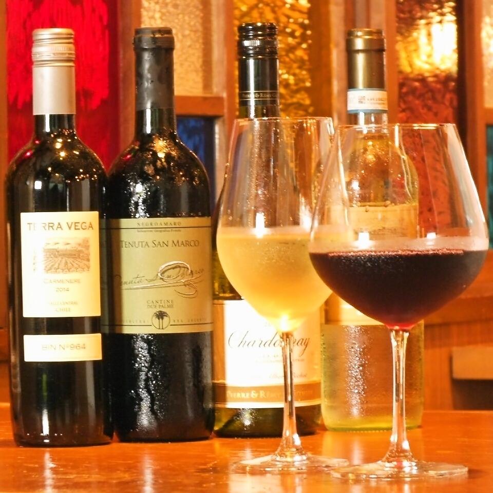 限定ワイン
