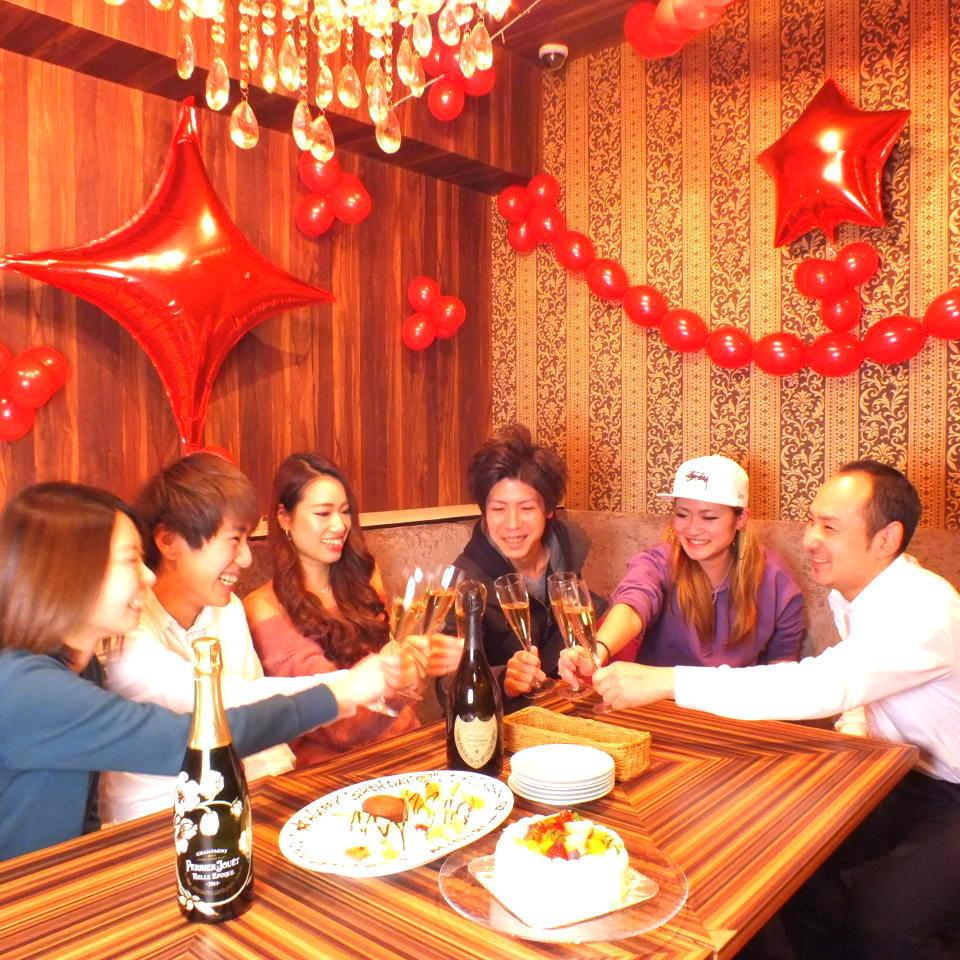 プライベート個室で合コンやパーティー、誕生日会などで盛り上がろう♪カラオケもついてます☆