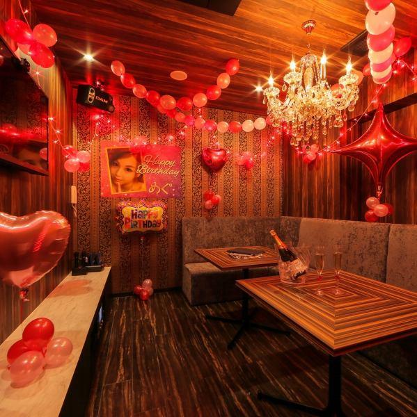 【誕生日・お祝い・サプライズに】お誕生日パーティー☆誕生日会は個室の装飾でサプライズ☆ラグジュアリーなデザイナーズ空間です☆お誕生日ケーキがついたアニバーサリーコースもご用意しております♪