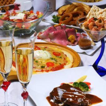 【記念日/歓送迎会】2時間飲み放題付牛肉の赤ワイン煮込みなど全8品『プレミアムコース』5000円