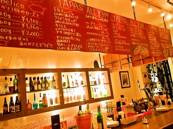 Even for one person ◎ Please spend the best time with a fashionable counter at a girls' party and a date __! We also have table seats available! We have 40 seats total seat! We can accommodate your scenes and number of people We will inform you! Consultation such as seating details, budget, number of people, please do not hesitate please! ※ The picture is one example
