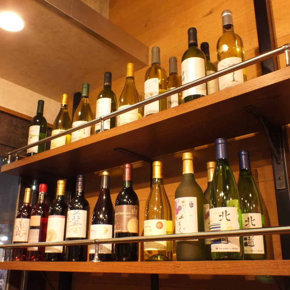 Domestic wine enrichment ♪ Hundreds kinds!