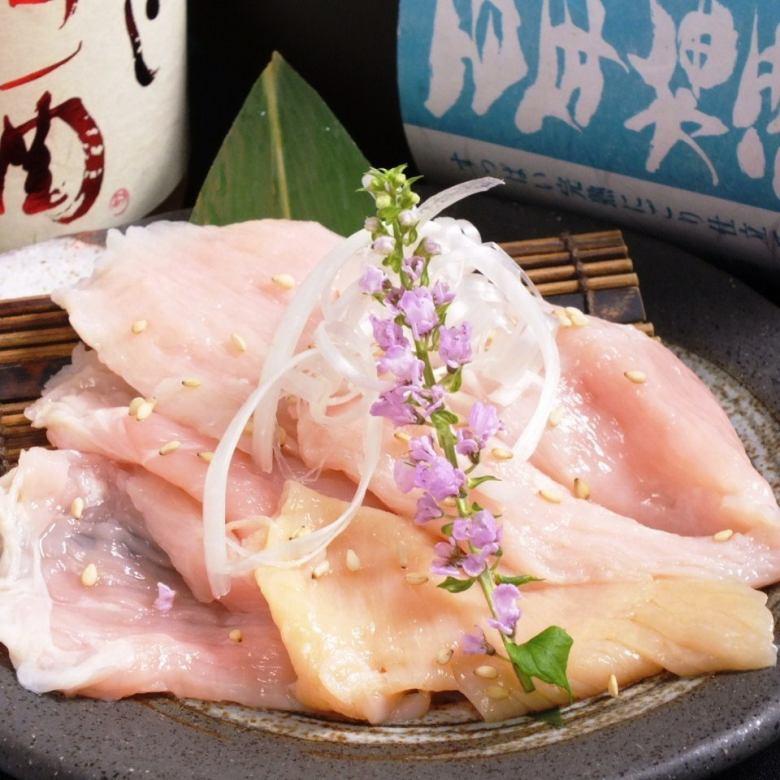 上ミノ(味噌・塩)