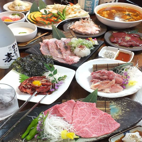 4500 yen course you can choose your favorite meat! 4500 yen! You can choose from popular MENU such as Wagyu, Vase Calvi, Miso Hol!