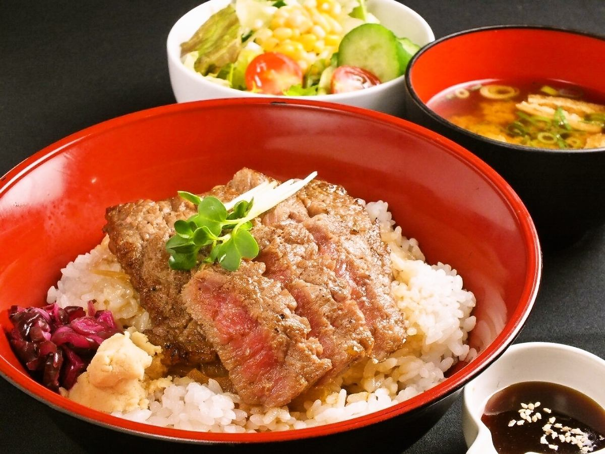 Popular ★ !! lunch of steak bowl ¥ 432 ~