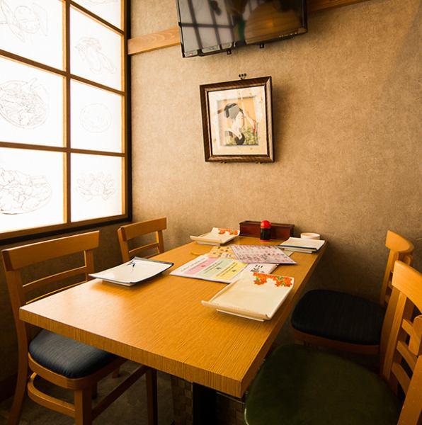 【完全個室のテーブル席】4名~6名などの仲間内宴会、女子会、会社宴会にオススメの個室はNET予約がおすすめです!是非、ご利用下さい。