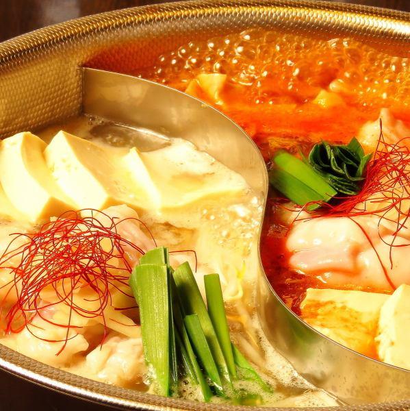 牛肉Fuwatoro的分色锅