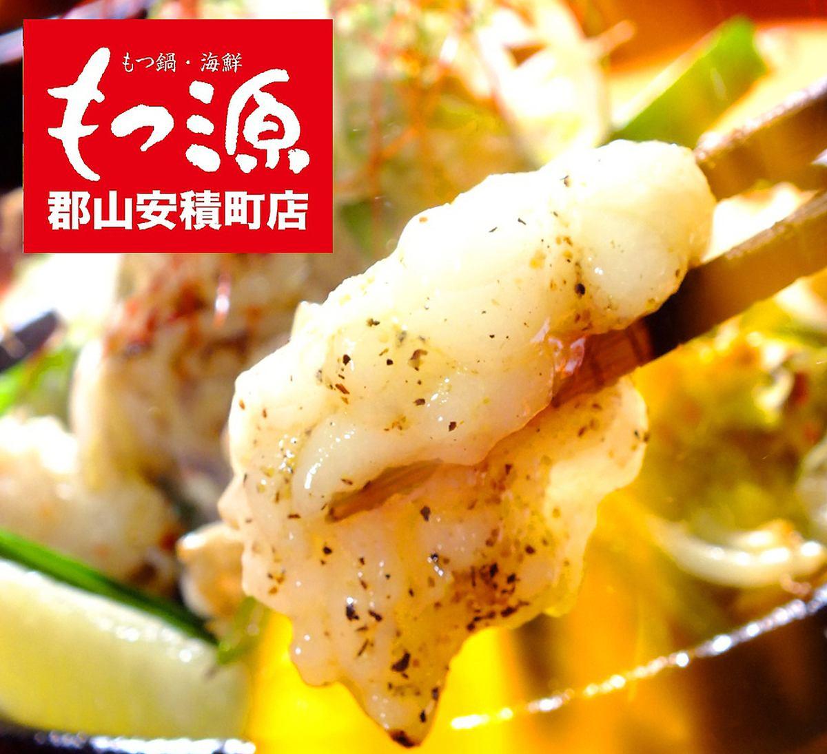 6/1 리뉴얼! 불고기 뷔페 120 분 2780 엔 ~! +1000 엔 곱창 전골도 마음껏 먹기!