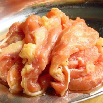 Serise (meat)