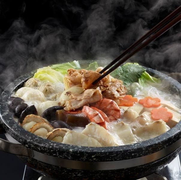 【話題の宮廷料理】台湾石鍋 健鍋セット(1人前)★忘年会・迎会・送別会に◎