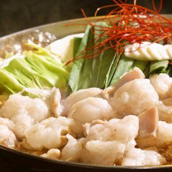 北海道産牛のふわとろもつ鍋(胡麻坦々・チゲ・醤油・味噌豚骨・旨塩)
