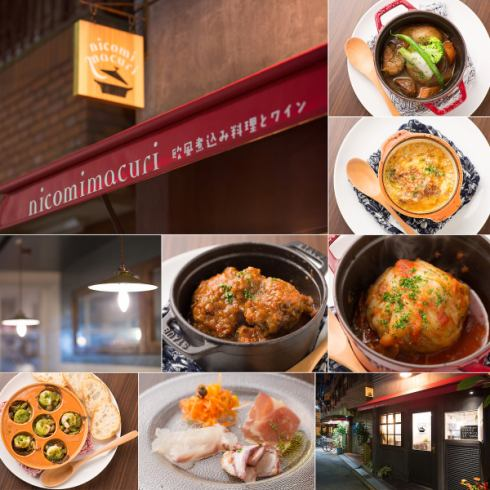 The restaurant boasting stewed dishes that took time and effort carefully
