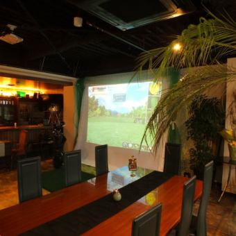 ☆ Gutsuri Golf ☆ Simulator Exclusive course 3,000 yen / 1 h ~ up to 8 people OK!
