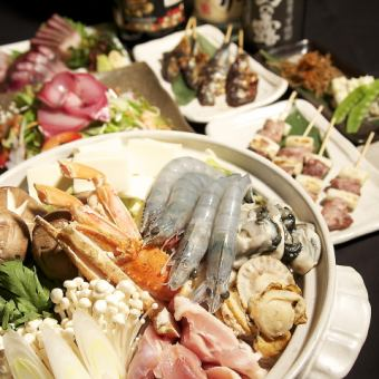 ◎ classic banquet plan ◎ luxurious seafood pot course 3h with all you can drink @ 4,860 - (tax included)