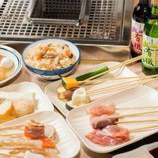 【ランチ食べ放題コース】約60品目の串揚げ、サラダ、ごはん、フルーツ、デザートが食べ放題!