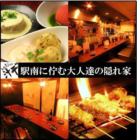 "[Heart] sister store! Niigata's only taste ""Shonai local chicken × creation Oden"" Private room variety! Maximum banquet 30 people!"