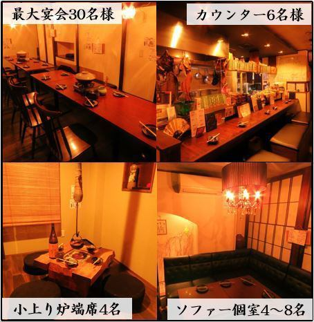 【Counter / small rise hearth end hearth seats / table private room / VIP sofa private room】 Jiyupairi you can use for various scenes! One of the reasons is this versatile seating! If you want to drink crisply, have a counter (6 seats)! Popular table There are private rooms (2/4/2/4/8 people) VIP sofa seats (5 people) if adults are drinking! Featuring ambient ◎ small uprising hearth seat (4 people × 2) is also available!