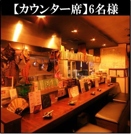 Counter seats are also popular ☆ It is recommended for single person drinking and couples!