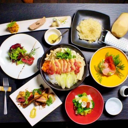 【Ju Jiru喜欢的课程】2H饮酒+ 6项4000日元!也精通Shonai地区☆