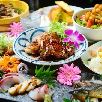 10月【3時間飲み放題】秋刀魚の塩焼き、松茸炊き込みご飯等【地鶏コース】3980円《全9品》