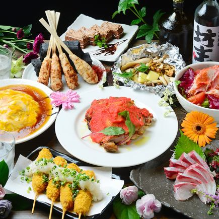"""9. October"" 【2h all you can drink】 Seafood sashimi, chicken skewers etc. 【Shuzo course】 3480 yen ""All 8 items"""