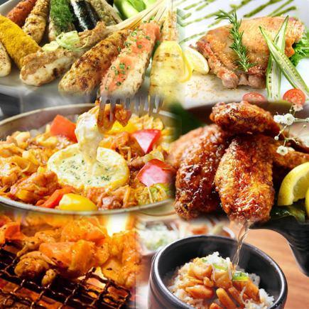 All you can drink 3 hours ☆ Chicken Miso Kushikatsu, Oku Mikawa chicken chicken wings etc ★ Nagoya Meishi course ★ 4000 yen including tax (9 items)