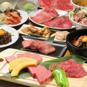 【All-you-can-drink for 120 minutes】 Kuroge Wagyu Beef Exhausted Luxury Cow 8 Special Course / 7000 yen