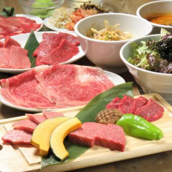 【120 minutes with all you can drink】 Kuroge Wagyu Beef Eat Exhaust Cow 8 Courses / 5500 yen