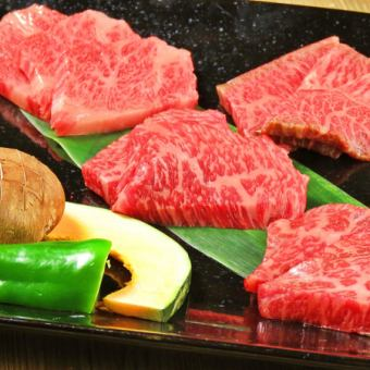 Special-purpose Wagyu Ultimate Serving [3 ~ 4 servings]