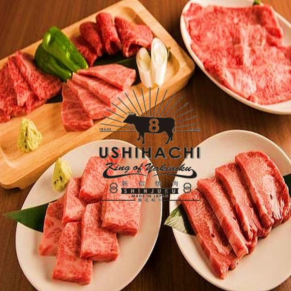 A4 Rank ★ Reasonable selection of black female Japanese Wagyu beef · · ·